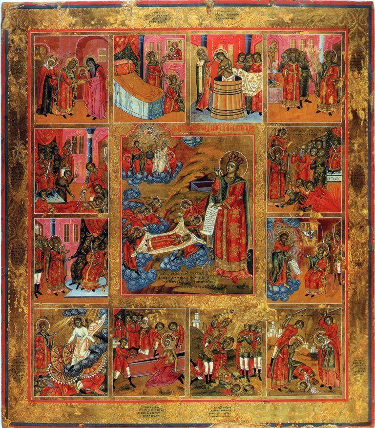 Святая великомученица Екатерина, в житии. Начало 19 века. Ветка.