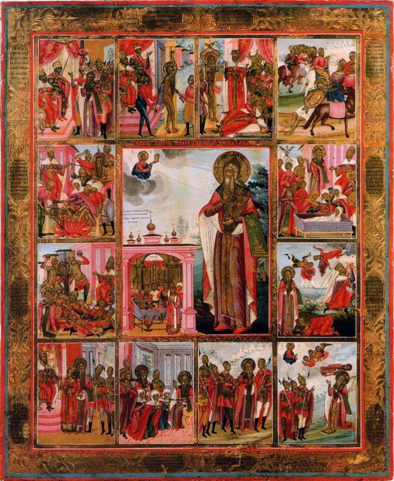 Старообрядческая икона Священномученик Харлампий, в житии. Начало 19 века. Ветка.