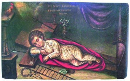 Христос Недреманное Око. Киевщина. 1-я пол. 19 в. Частное собрание
