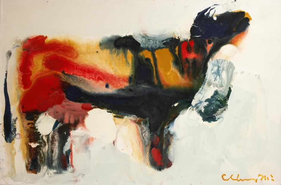 """Савченко Сергій (Нар. 1972) """"Корова."""" 2011 р. Полотно, олія. 100х150 см. Підпис і дата праворуч внизу"""