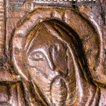 antikvar_n11-1287_cover