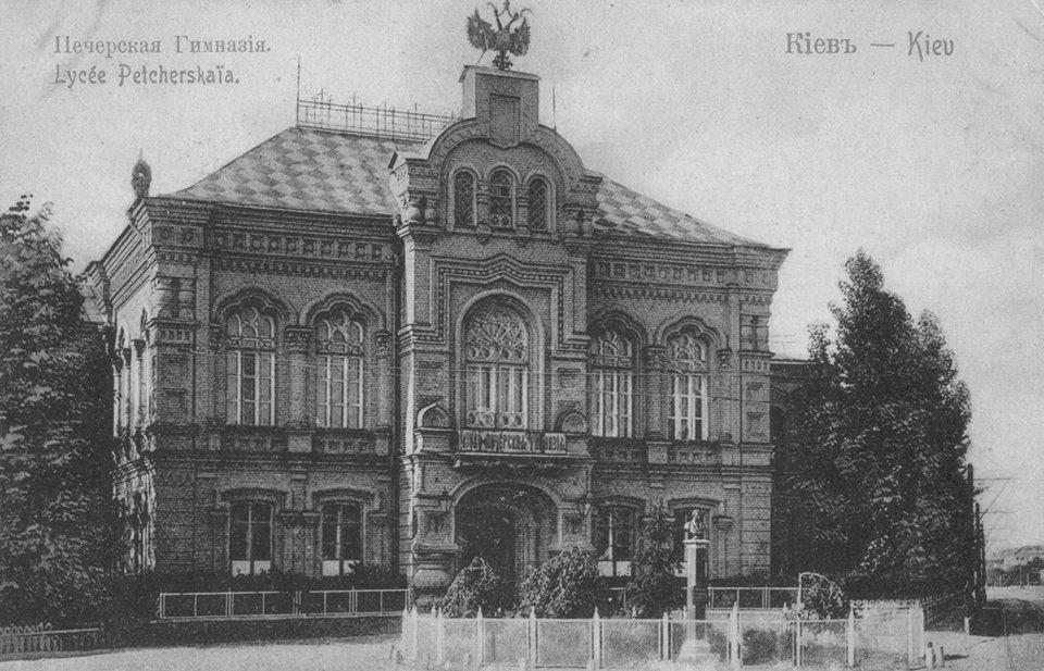 5-я мужская гимназия на Печерске, на строительство которой Никола Терещенко пожертвовал 100 тыс. рублей. Сейчас здание надстроено и используется в качестве главного корпуса Национального транспортного университета на пл. Славы