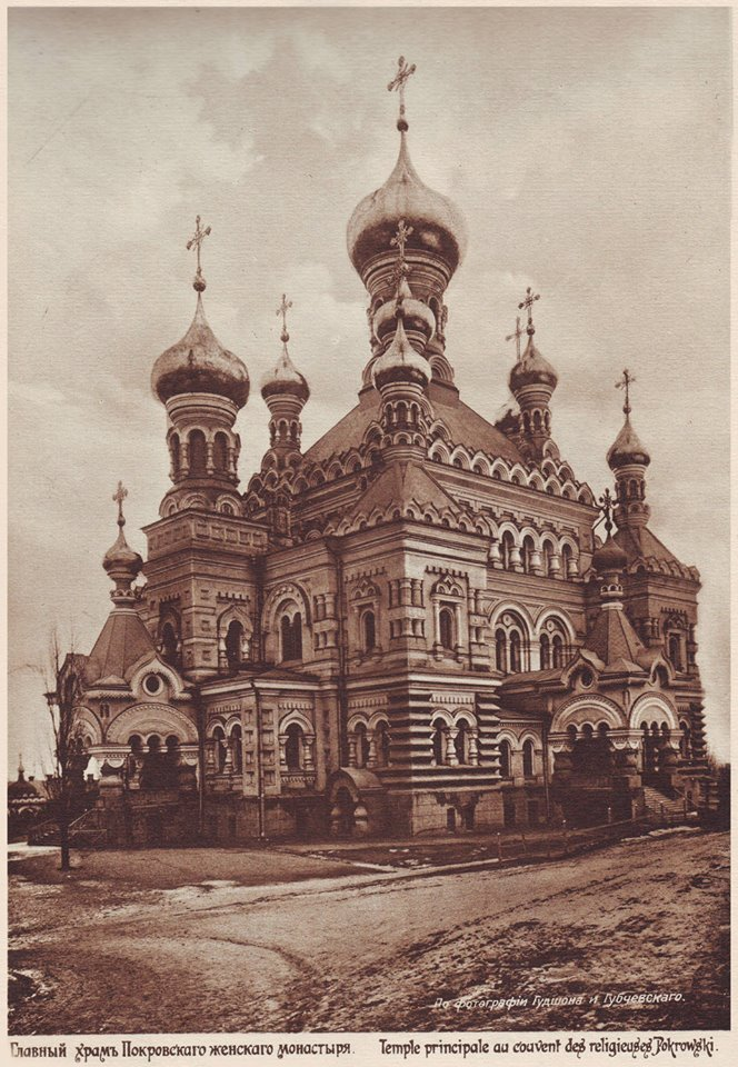На строительство главного храма Покровского монастыря — Николаевского собора — Н. А. Терещенко пожертвовал 50 тыс. рублей
