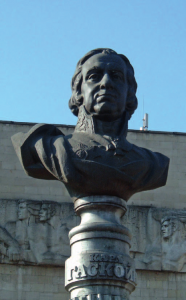 Памятник Чарльзу Гаскойну в Луганске. Установлен в 1995 г. Скульптор А. Редькин, архитектор Г. Головченко