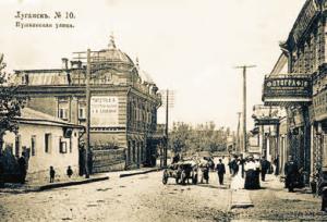 Торговые заведения и ателье на Пушкинской улице