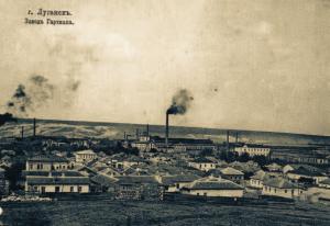 Луганск, завод Гартмана, 1910 г.