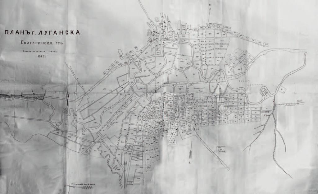 На плане 1912 года Луганск — большой город