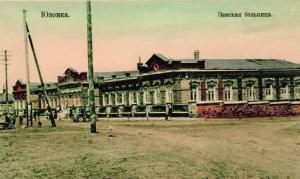 Большая каменная Земская больница
