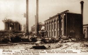 Завод «Новороссийского общества…», основанного Джоном Юзом