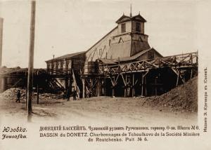 Вокруг Чулковского рудника образовался один из старейших посёлков в Донецке