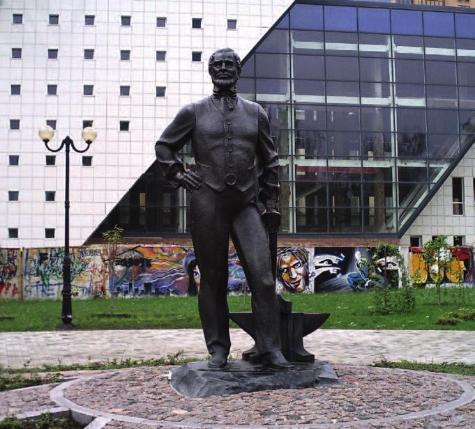 Памятник Джону Юзу в Донецке. Установлен 8 сентября 2001 г. Скульптор А. Скорых