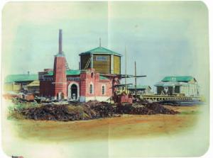 Станция Борки. Вблизи неё 29.10.1888 г. потерпел крушение Императорский поезд, направлявшийся из Крыма в Петербург