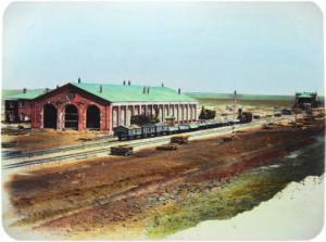 Вид вблизи станции Славянск