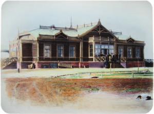 Станция Донецкая
