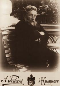 Алексей Алчевский. Фото А. Федецкого, Харьков