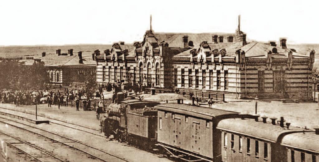 Станция Енакиево в начале ХХ в.
