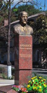 Памятник Ф. Е. Енакиеву. Установлен в 2010 г. Скульптор П. Антып, совместно с Д. Ильюхиным, архитектор О. Верещагина