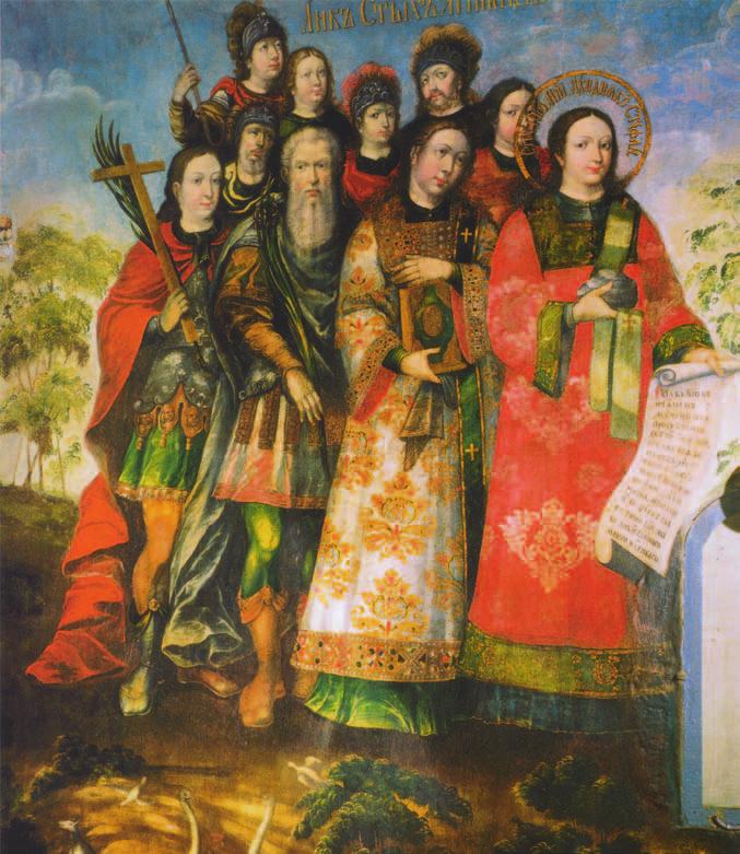 Святые мученики. Фрагмент росписи в Троицкой надвратной церкви, выполненной художниками Лаврской иконописной мастерской. Иеромонах Алипий (Галик) расписал в 1744 г. притвор этой церкви, а также её западный и восточный фасады (совместно с Иваном Кодельским).