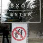 Как выживают музеи Донецка