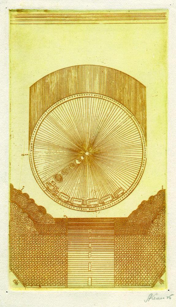 Поздравительная открытка на Новый, 1976 год. 1975. Офорт; гуашь. 15,1 × 8,5 см. Коллекция Татьяны и Бориса Гринёвых