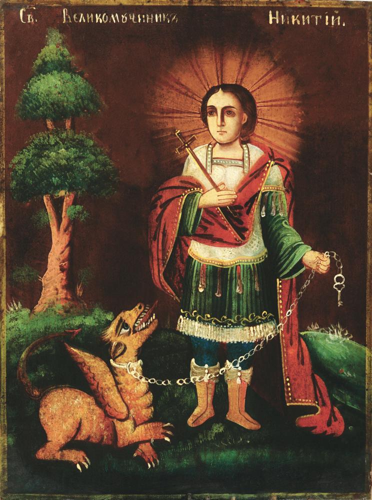 Св. великомученик Никита Готский. Приднепровье, XIX в. Дерево, масло