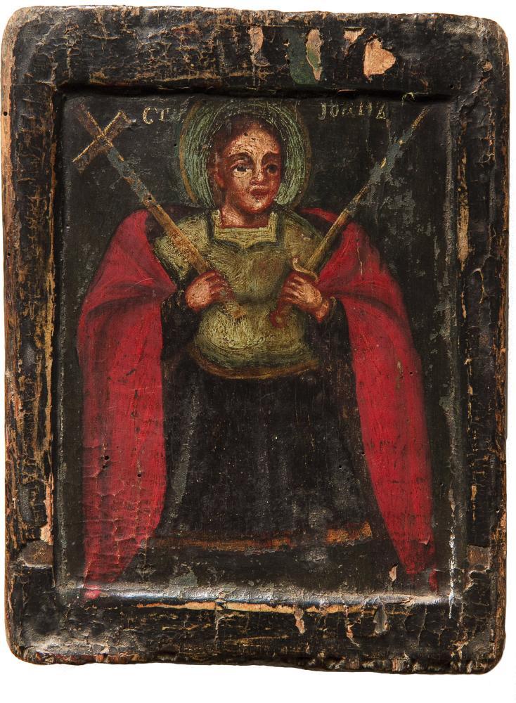 Св. Иоанн Воин. Приднепровье, 2‑я пол.—кон. XVIII в. Дерево, левкас, темпера
