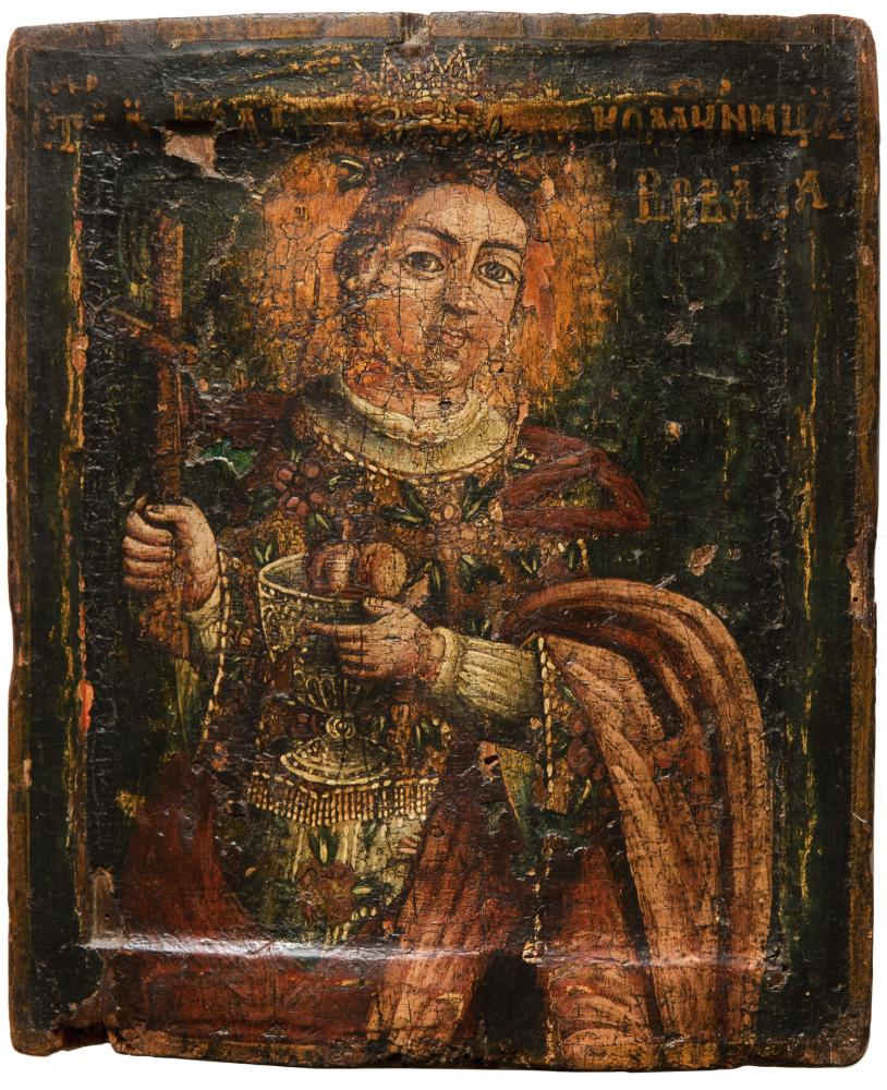 Св. Варвара. Приднепровье, 2‑я пол.—кон. XVIII в. Дерево, левкас, темпера
