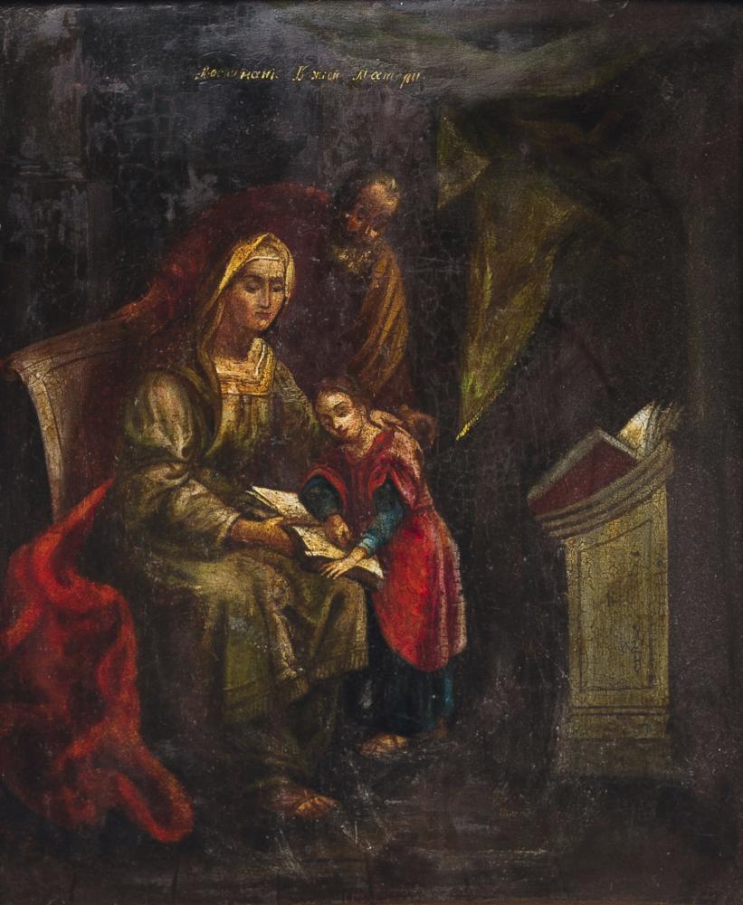Научение Пресвятой Богородицы. Центральная Украина, XIX в. Дерево, масло