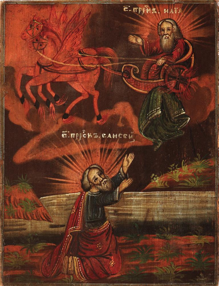 Огненное восхождение св. пророка Илии. Приднепровье, XIX в. Дерево, масло