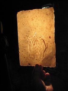 Лист вылитой из пульпы бумаги с водяным знаком Киево-Печерской лавры