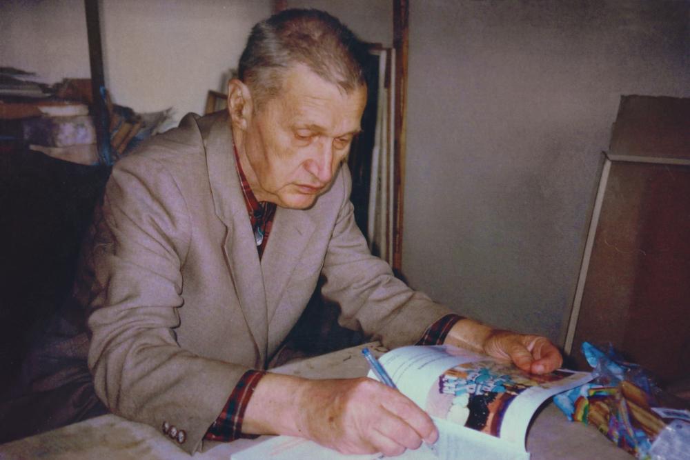 Юрий Химич. 2003