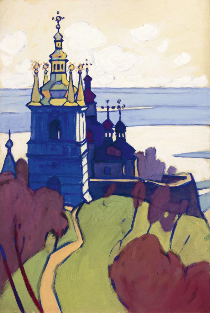 Киевская Лавра. Над Днепром. 1979. Б., гуашь. 75 × 50 см