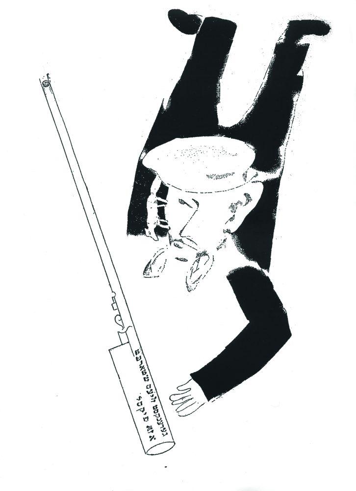М. Шагал. Иллюстрация к книге Д. Гофштейна «Скорбь». Киев, 1922
