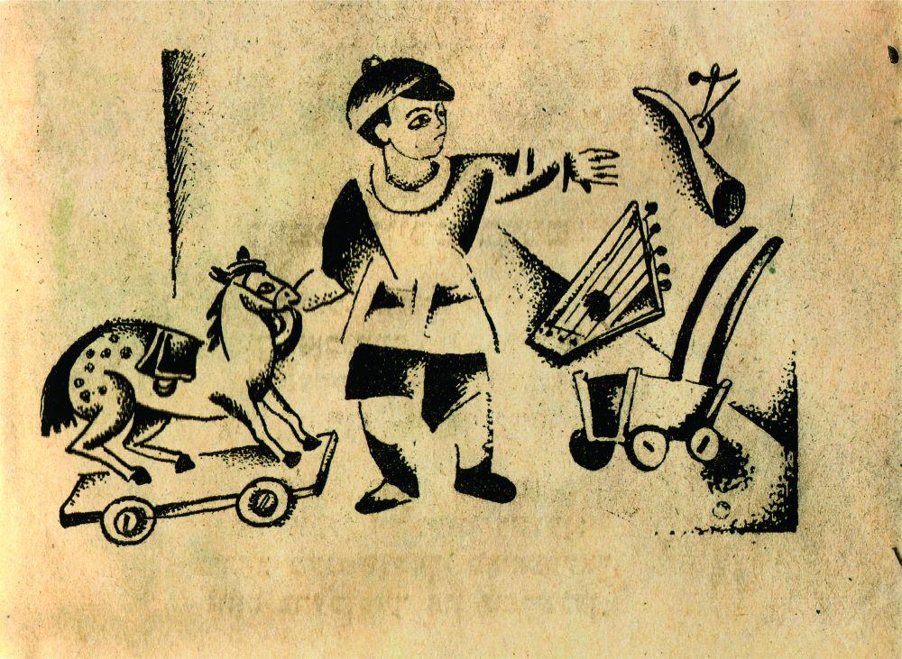 М. Эпштейн. Иллюстрация к книге Э. Спивака «Идиш. Литературный сборник для школы и дома». Киев, 1923