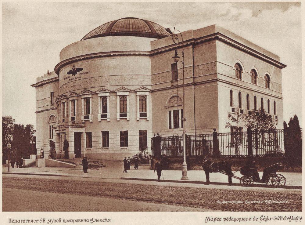 Педагогический музей цесаревича Алексея (ныне Киевский городской дом учителя), построенный по проекту П. Алёшина. 1909–1911 гг.