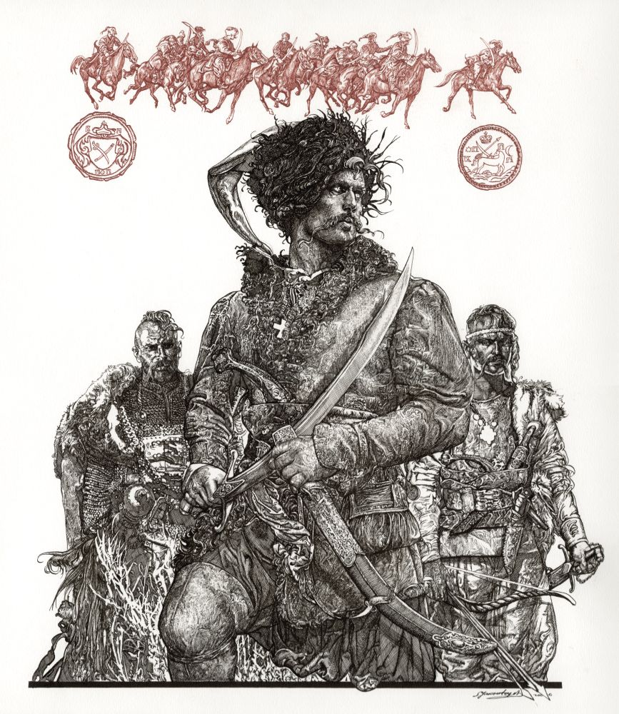 Из серии «Запорожцы». 2005. Тушь, перо. 50×42см