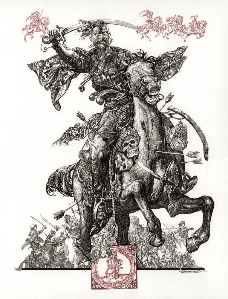 Воин. 2004. Тушь, перо. 59×42см