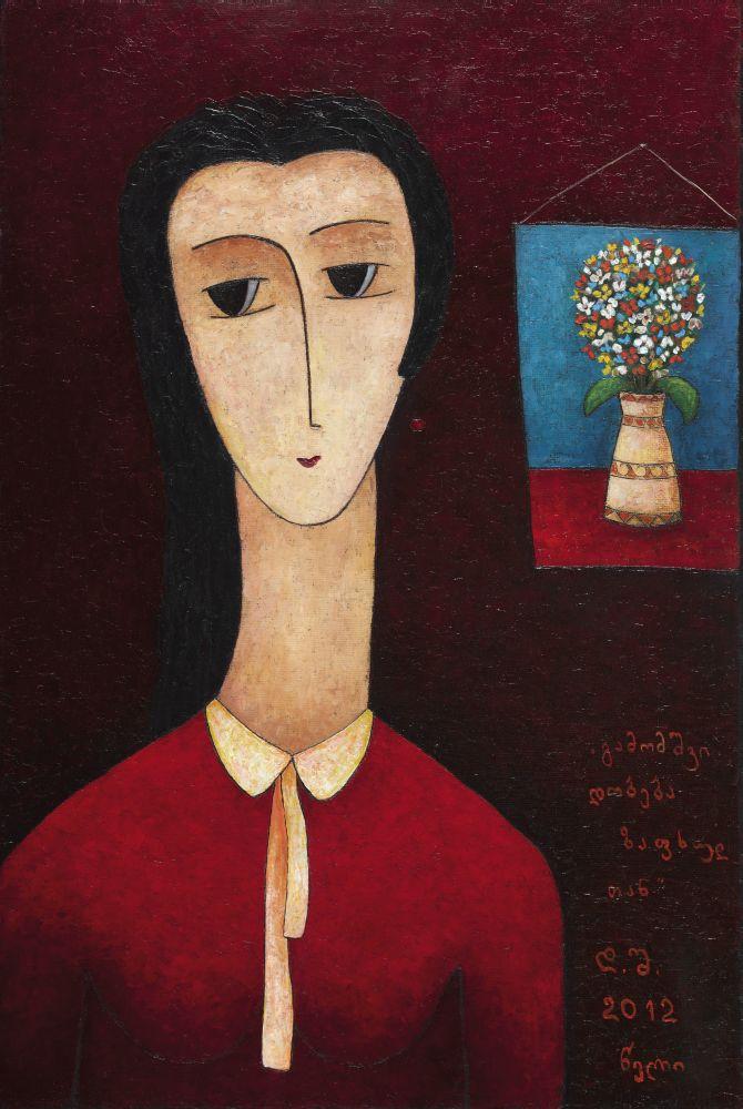 Маргарита в красной комнате (Посвящение Пиросмани). 2007. Х., м. 100×70см