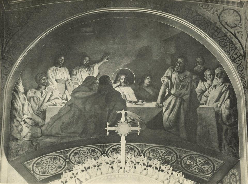 Тайная вечеря. Роспись, созданная В. Котарбинским по композиции П. Сведомского
