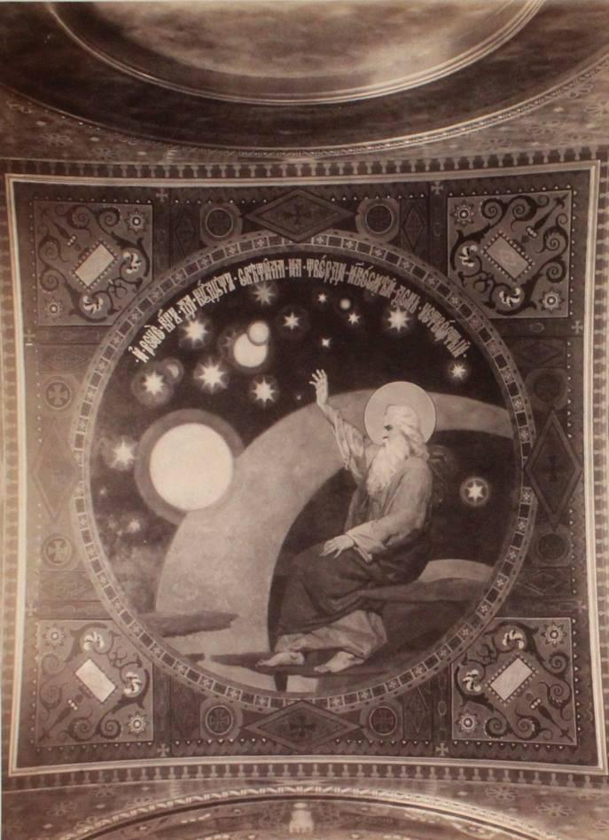 Четвертый день творения. Фото Генриха Лазовского. 1896. Собрание И. Понамарчука