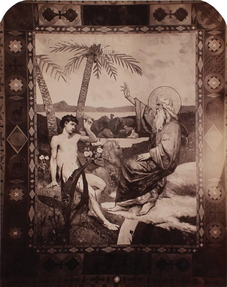 Шестой день творения. Фото Генриха Лазовского. 1896. Собрание И. Понамарчука