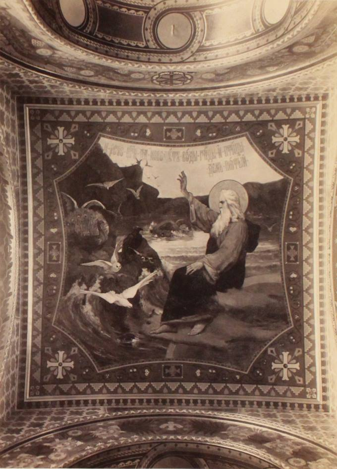 Пятый день творения. Фото Генриха Лазовского. 1896. Собрание И. Понамарчука