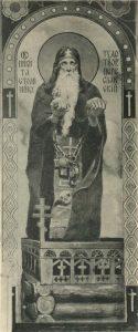 Преподобный Никита Столпник