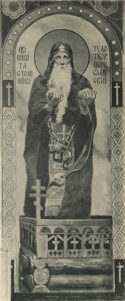 Вил�гел�м Ко�а�бин�кий �Один из �обо�ян� Ан�иква�