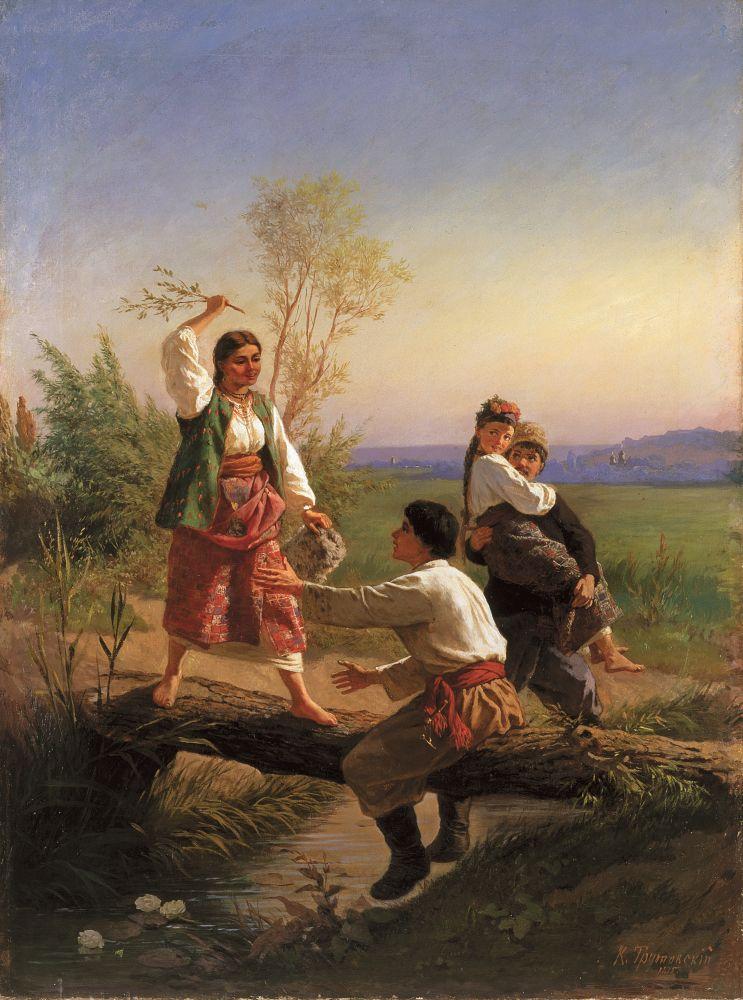 К.Трутовский. Через кладку. 1875
