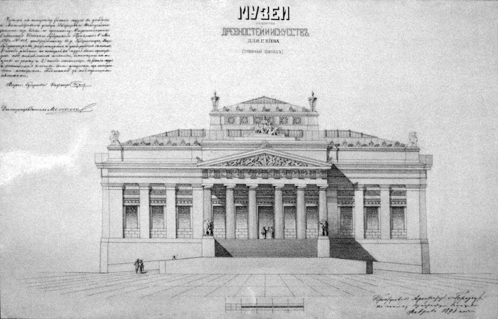 В.Городецкий. Проектный эскиз музея. Февраль, 1898