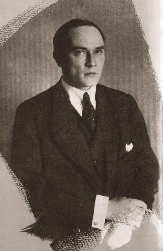 Михаил Иванович Терещенко (1886–1956)