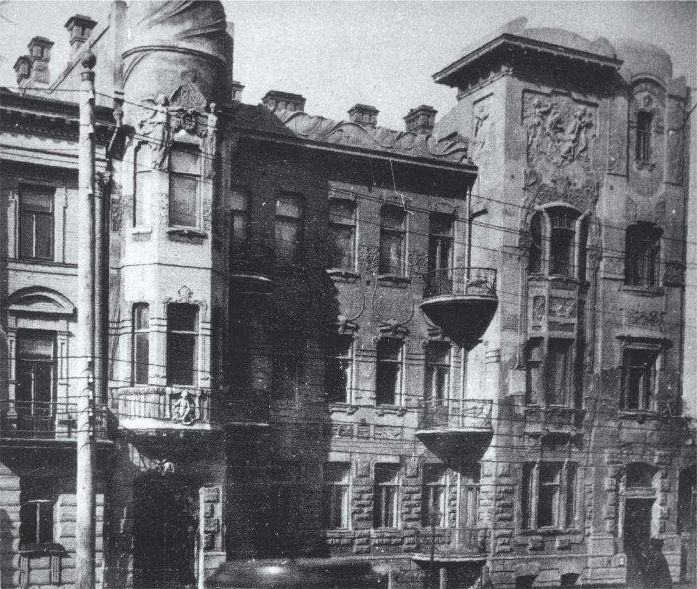 «Дом созмеями» на Большой Житомирской. Фото 1910-х гг.