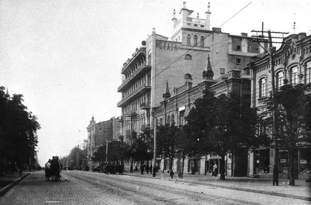 Гостиница «Прага» на ул. Владимирской. Фото начала XX в.