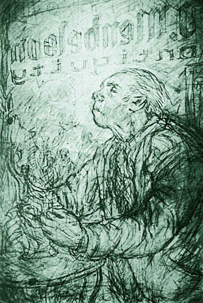 Антиквар Менбелсон. Изсерии «Воспоминания оЛондоне 50‑х». 1980‑е гг.